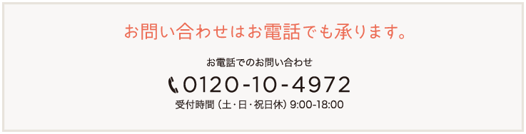 0120-10-4972