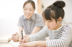 """【試験前、受験生】今からでも間に合う、受験を成功させる方法!直前に集中力を高め、本番に強くなる、大注目の""""タウリン""""の効果"""