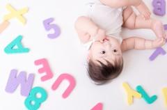 【七田眞裕美】子供の頭を良くする七田式食育とは?幼児期の食事は最も大切!正しい食生活で記憶力、集中力アップ!