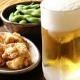 【二日酔い対策】アルコール、お酒好きの方にはビタミンBが必須!楽しくお酒と付き合う方法